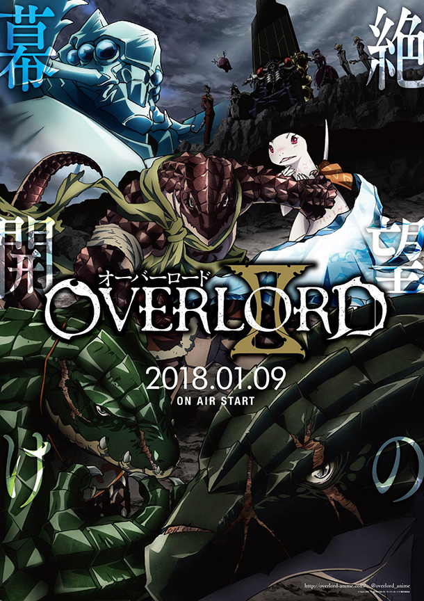 Overlord Saison 2