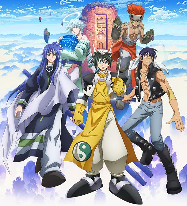 Hakyuu Houshin Manga: L'anime Hakyuu Houshin Engi, En Simulcast VOSTFR
