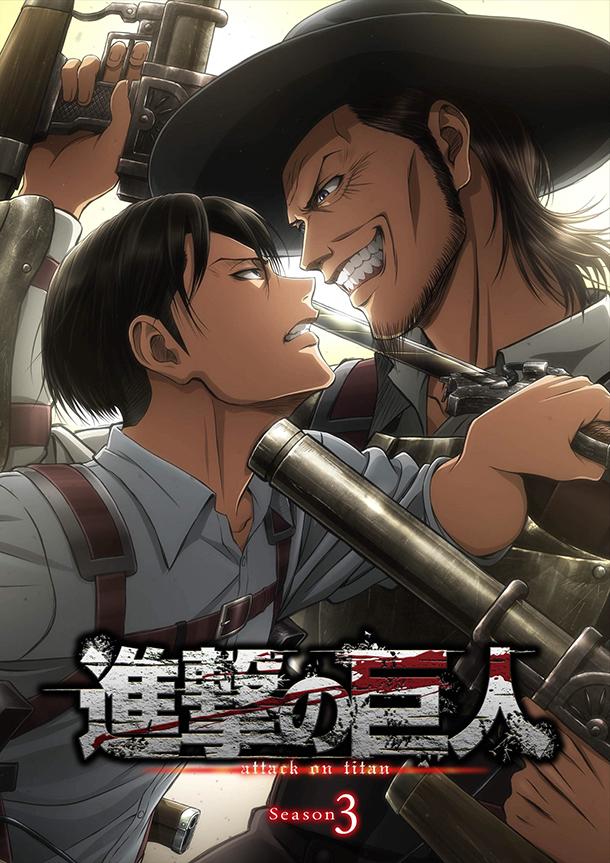 [NEWS] Une date pour la S03 de SnK - Page 2 Shingeki-no-Kyojin-Saison-3-Visual-Art-1