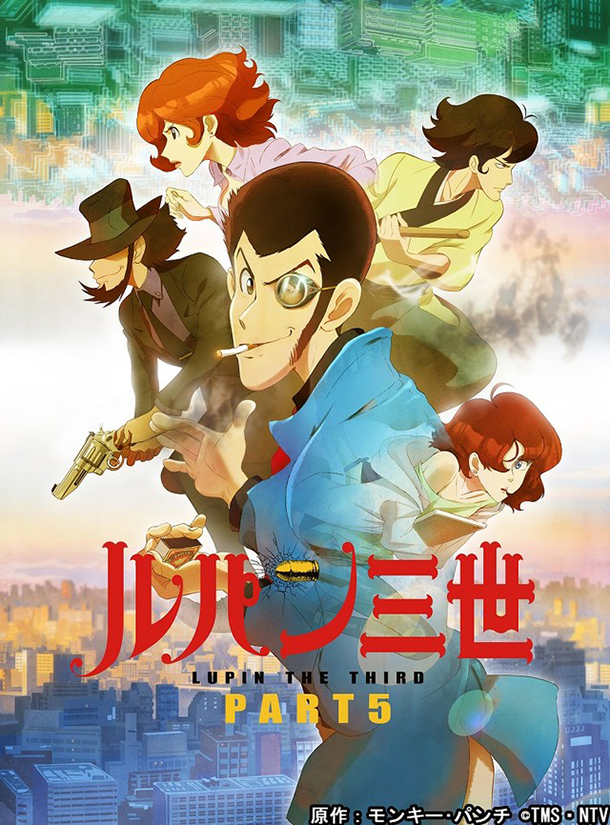 Lupin The Third Parte 5 key visual
