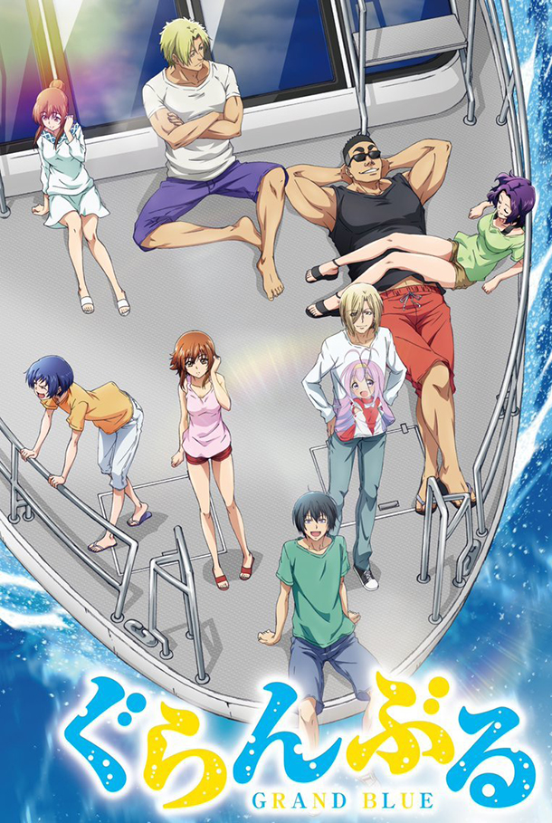 [ANIME/MANGA] Grand Blue Grand-Blue-anime-Visual-Art