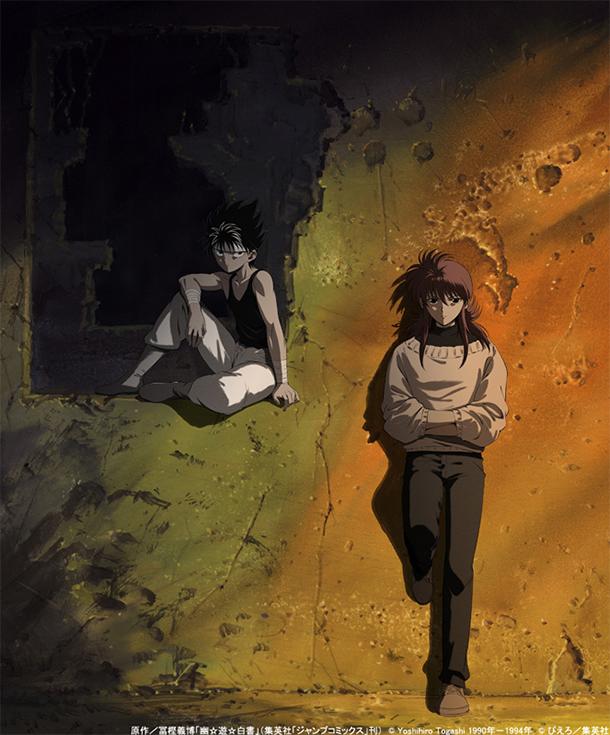 Premières Infos Sur L'anime Yu Yu Hakusho OAV 2018