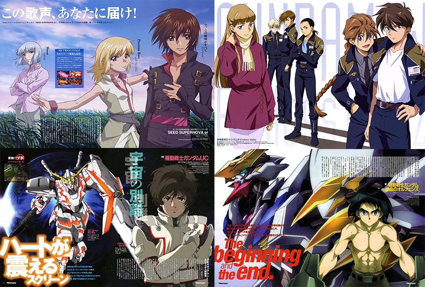 top 10 des meilleurs animes gundam aupr s des japonais. Black Bedroom Furniture Sets. Home Design Ideas