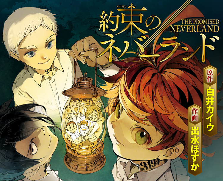 [MANGA] The Promised Neverland (Yakusoku no Neverland) Yakusoku_no_neverland_image9
