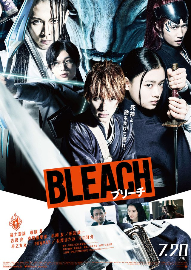 Cu0027est Par Le Biais De Warner Bros Japan Que Nous Découvrons Le Second  Trailer Du Film Live Bleach De Shinsuke Sato (Death Note Light Up The New  World, ...