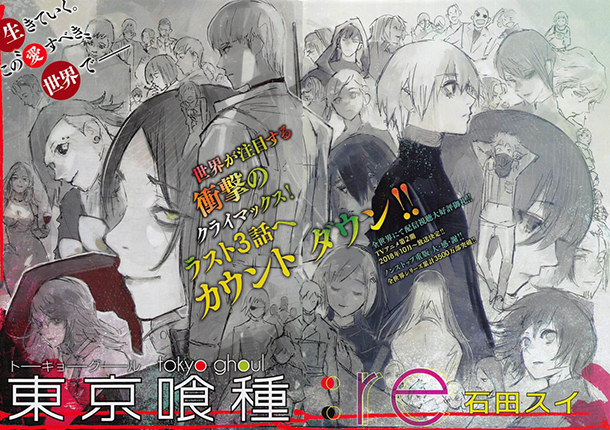 [NEWS] Tokyo Ghoul:re .. le point culminant  Tokyo-Ghoul-Re-annonce-fin-manga