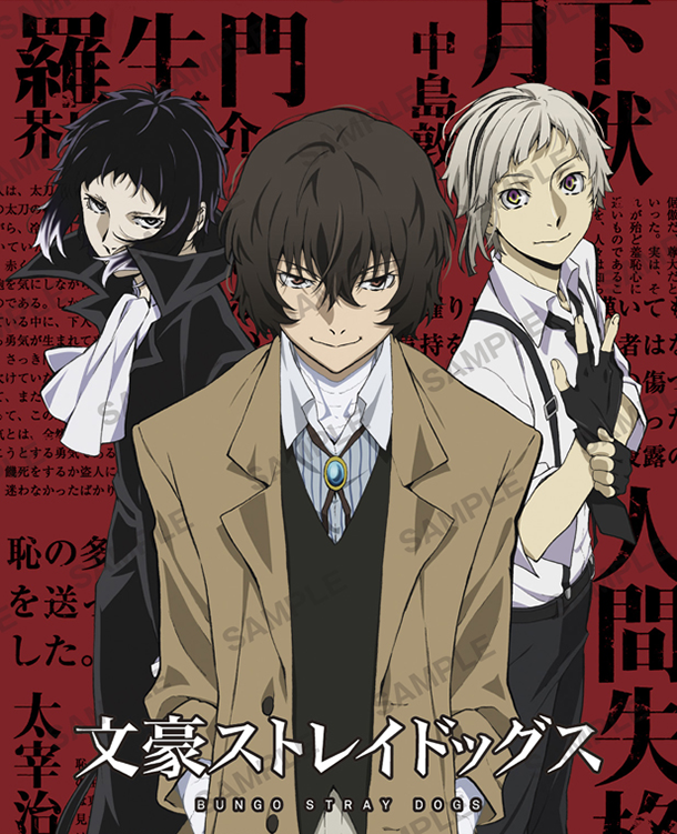 Bungo-Stray-Dogs-image-8.png