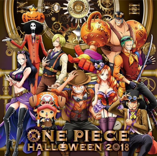neuer one piece film 2019