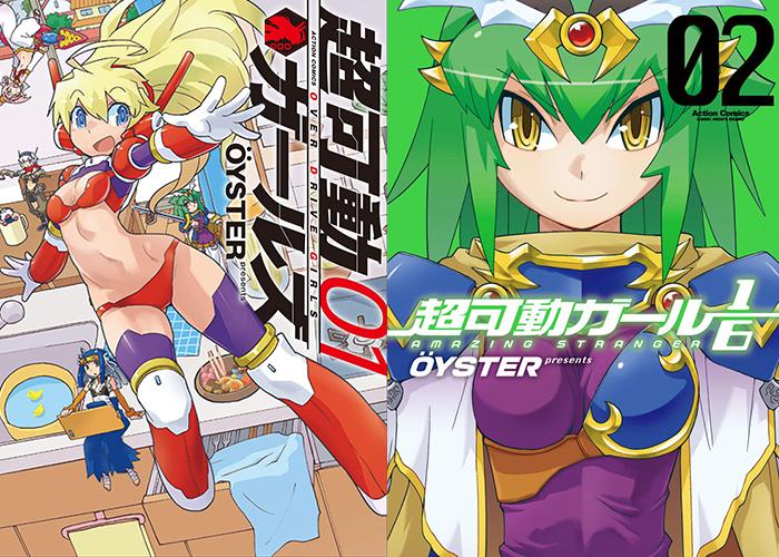 Le manga Choukadou Girls adapté en anime