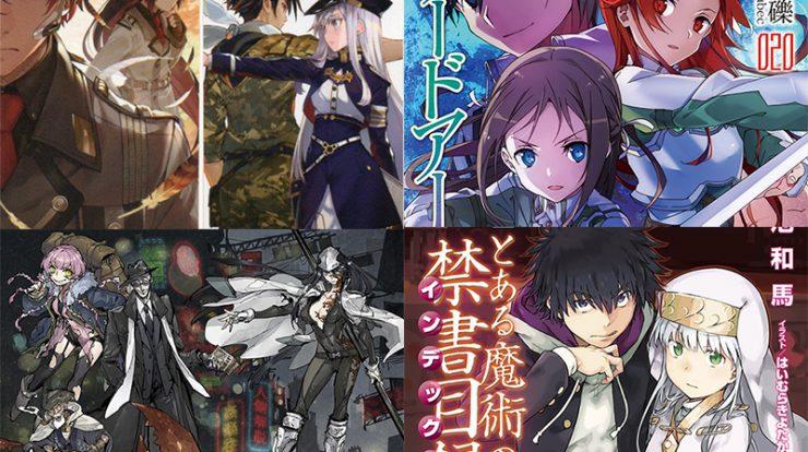 Top 10 des Light Novels les plus populaires de l'année 2018