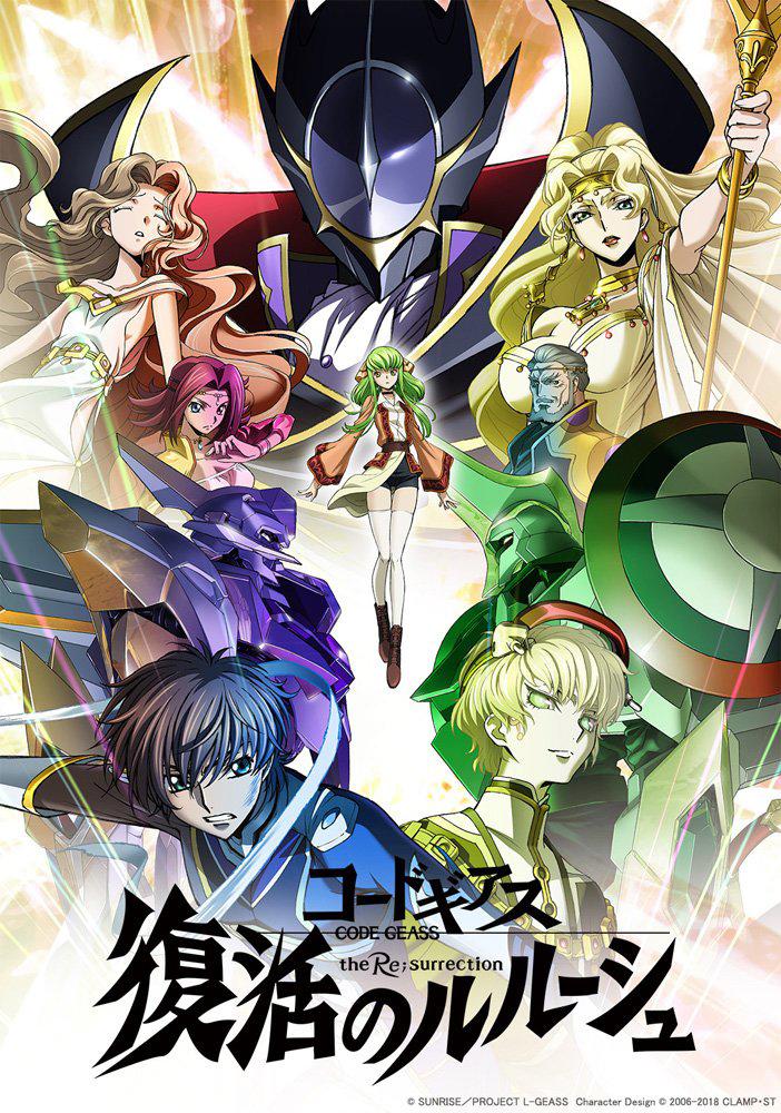 [ANIME] Code Geass: Fukkatsu no Lelouch - Page 2 Code-Geass-Fukkatsu-no-Lelouch-anime-Visual-Art-2