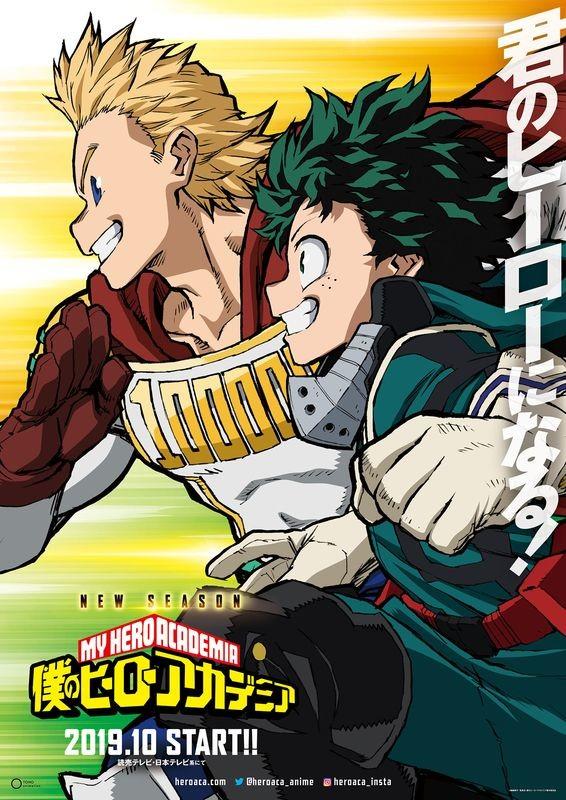 [NEWS] Une date pour My Hero Academia Saison 4 ! MyHeroAcademiaSaison4_anime_Teaser_Visual
