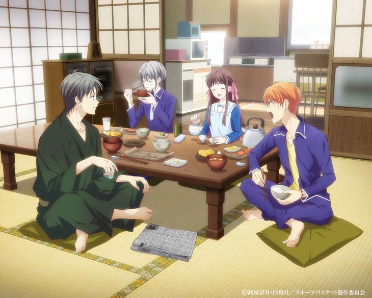 [NEWS] Une nouvelle adapation anime pour Fruits Basket Fruits_Basket_2019_anime_VisualArt2