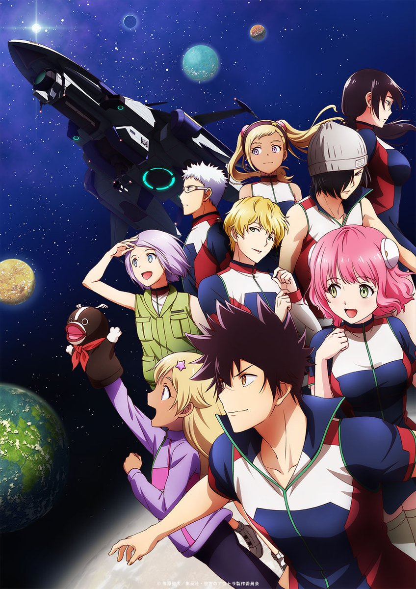 Astra Lost in Space Astra-Lost-in-Space-anime-image-0