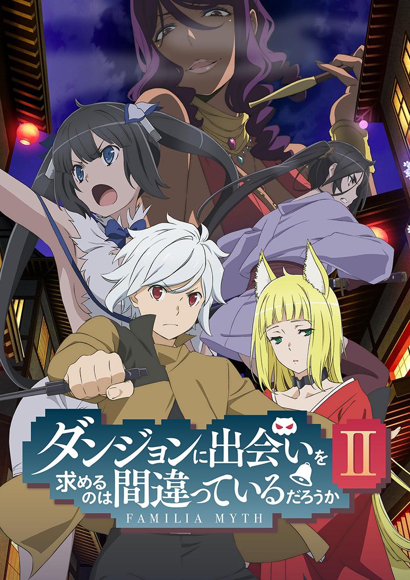 danmachi anime