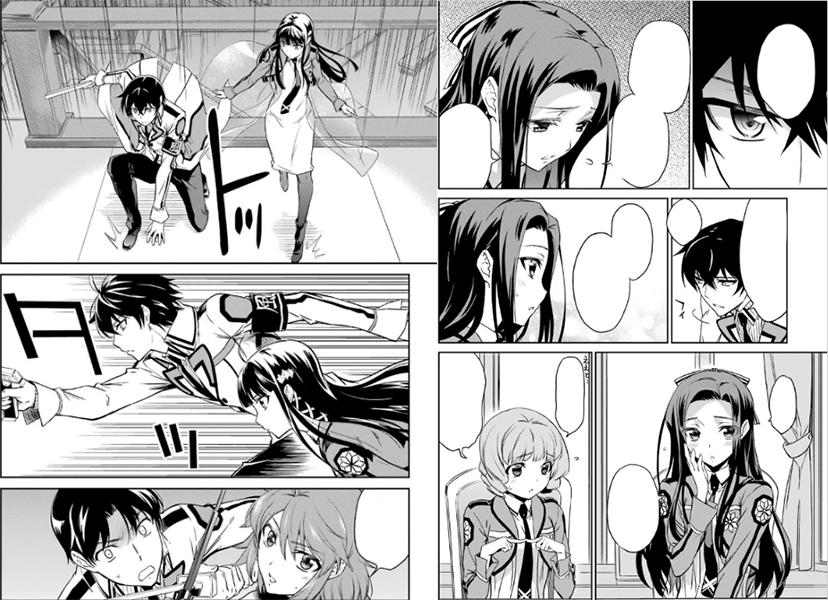 The Irregular At Magic High School Manga Deutsch
