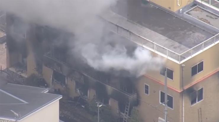 Japon: incendie présumé criminel d'un studio d'animation, 24 morts