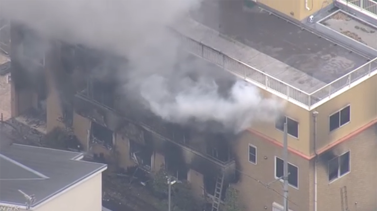 Le studio Kyoto Animation victime d'un incendie criminel