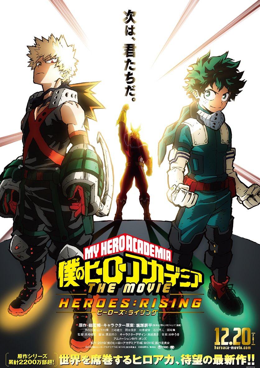 My Hero Academia Film Kino
