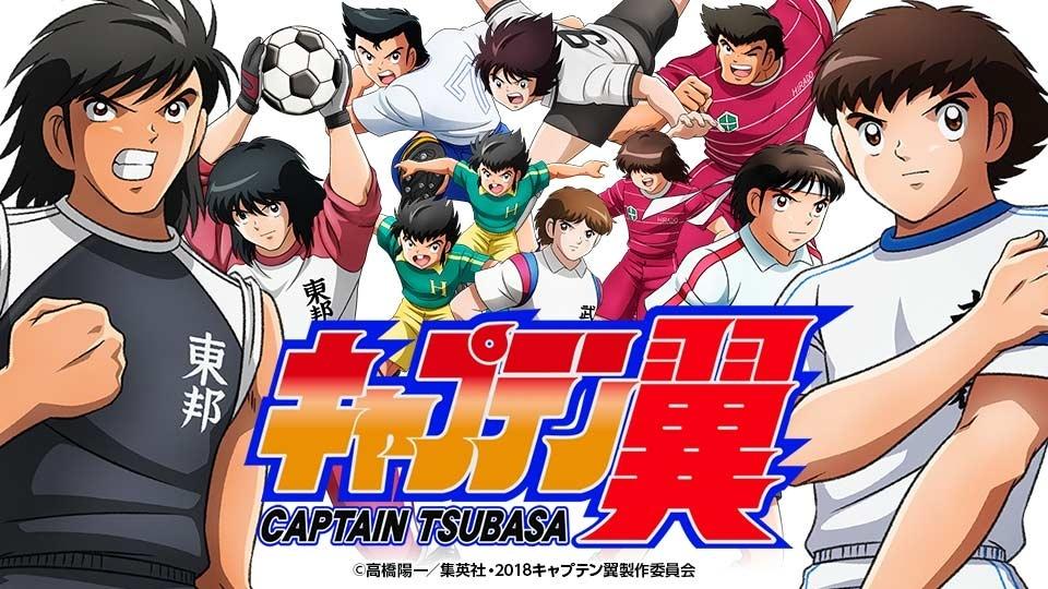 captain tsubasa 2019 episode 2