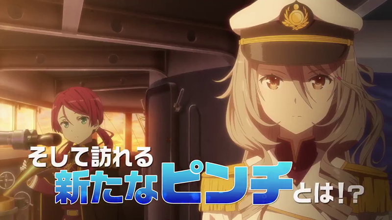 Le film animation High School Fleet