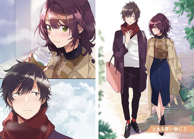 Le roman Jaku Chara Tomozaki-kun