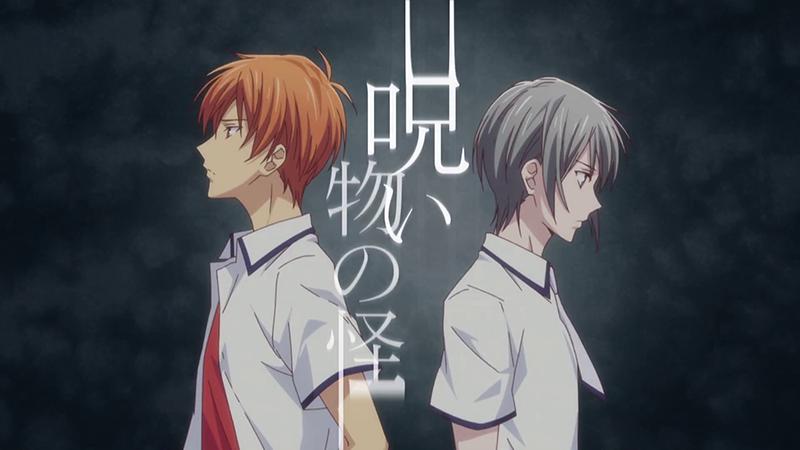 [NEWS] Une date pour la S02 de Fruits Basket Fruits-Basket-2nd-Season-anime-image-0009