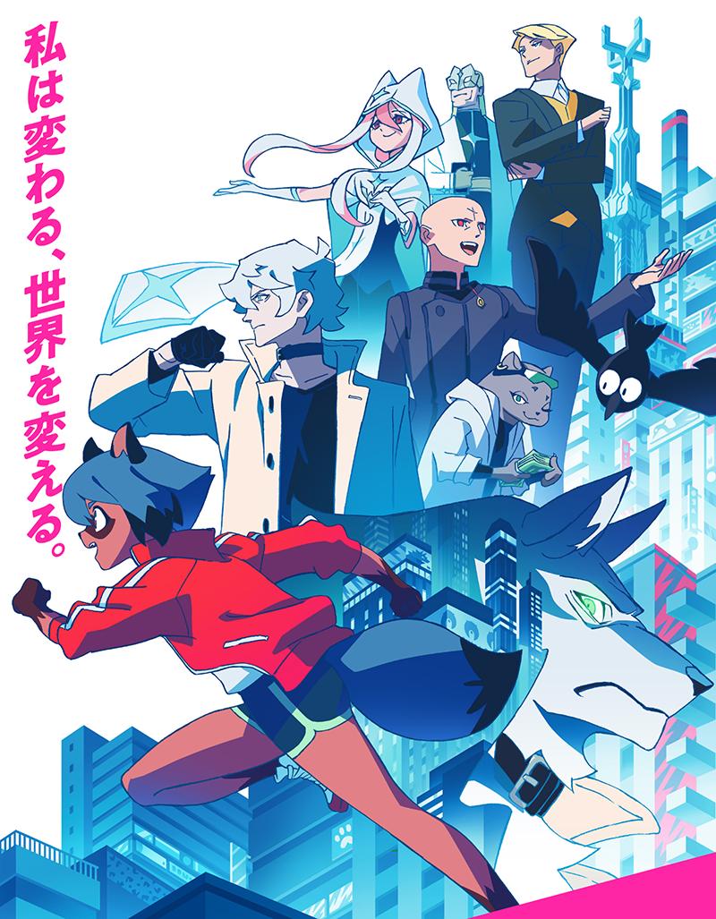 L'anime BNA: Brand New Animal, en Visual Art - Adala News