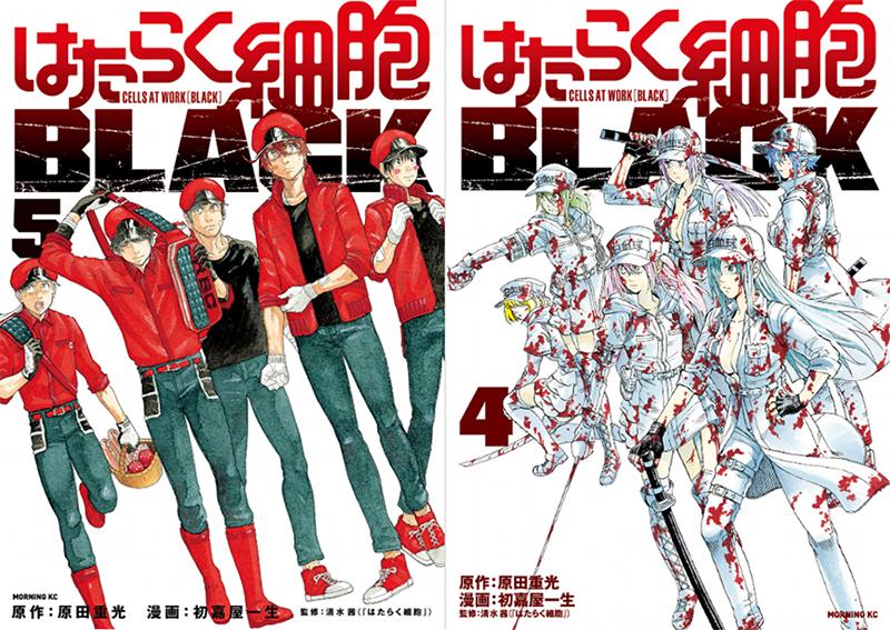 La série animée est prévue pour Janvier 2021 au Japon & en France (wakanim.tv).