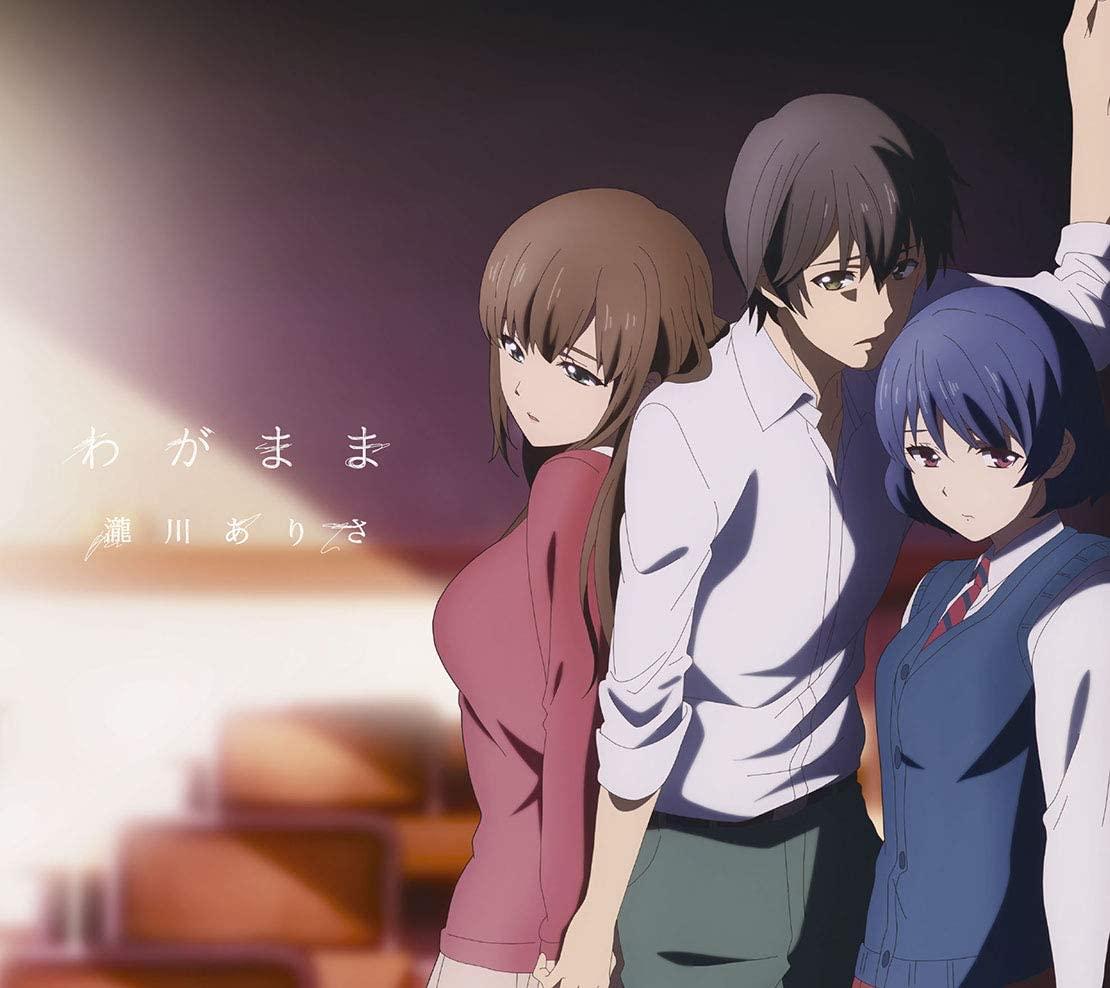 Le manga Love X Dilemma se termine au Japon