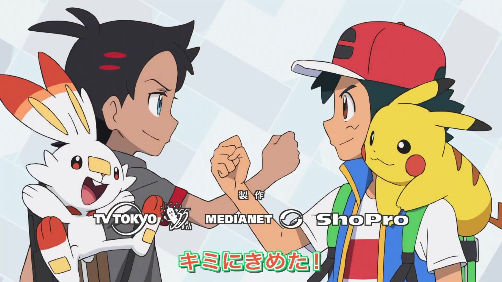 The Series arrive sur Netflix — Pokémon Journeys
