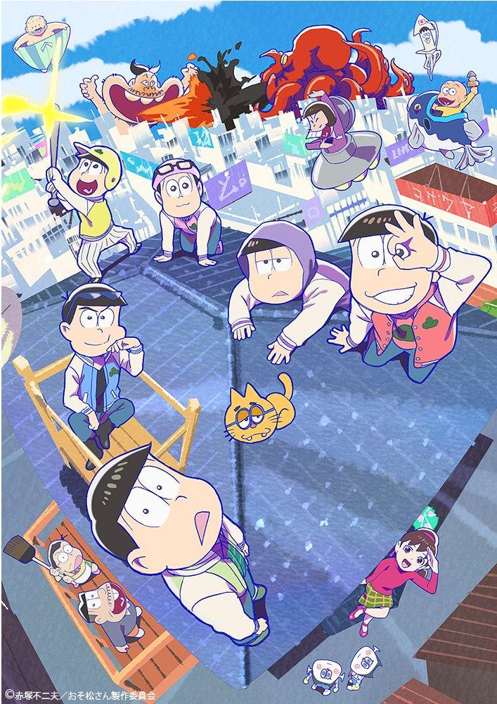 l'Anime Osomatsu-san Saison 3 daté au Japon
