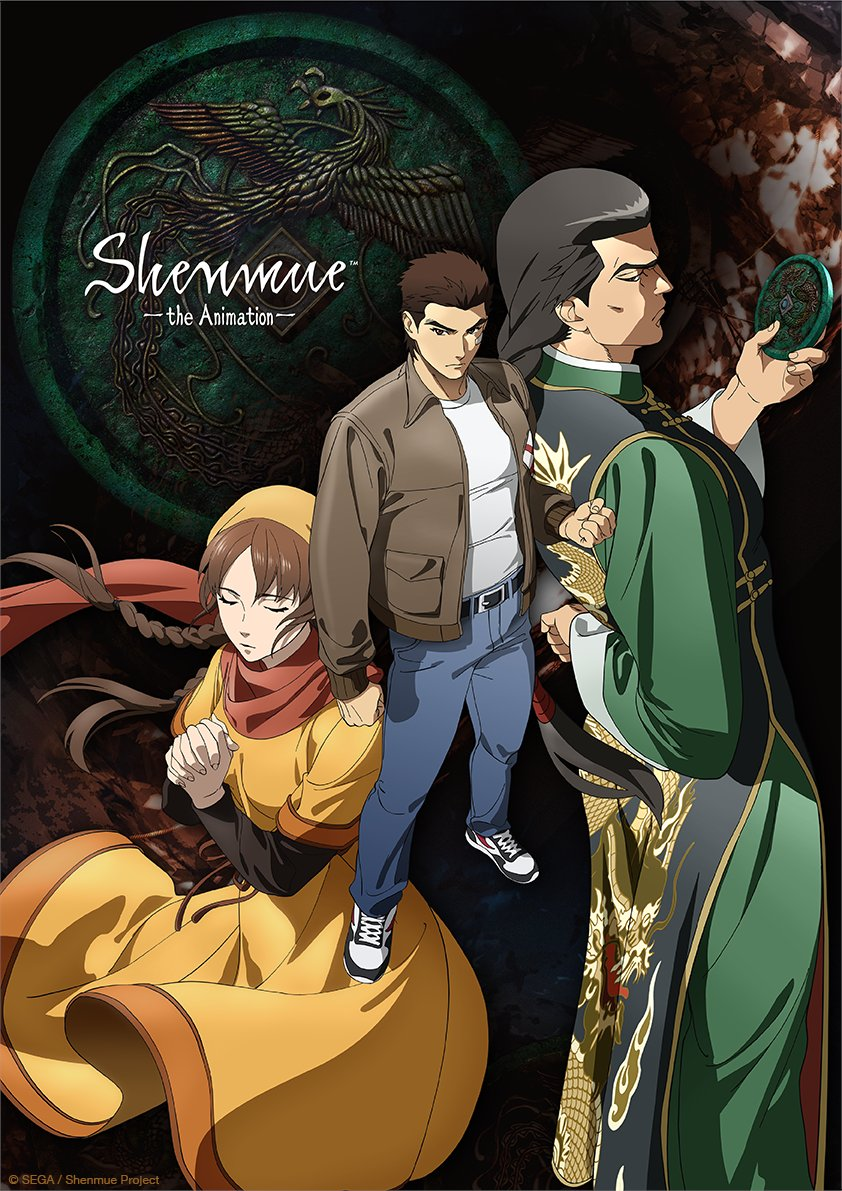 Mange mon Manga/Anime  - Page 27 Shenmue-The-Animation-anime-image-1