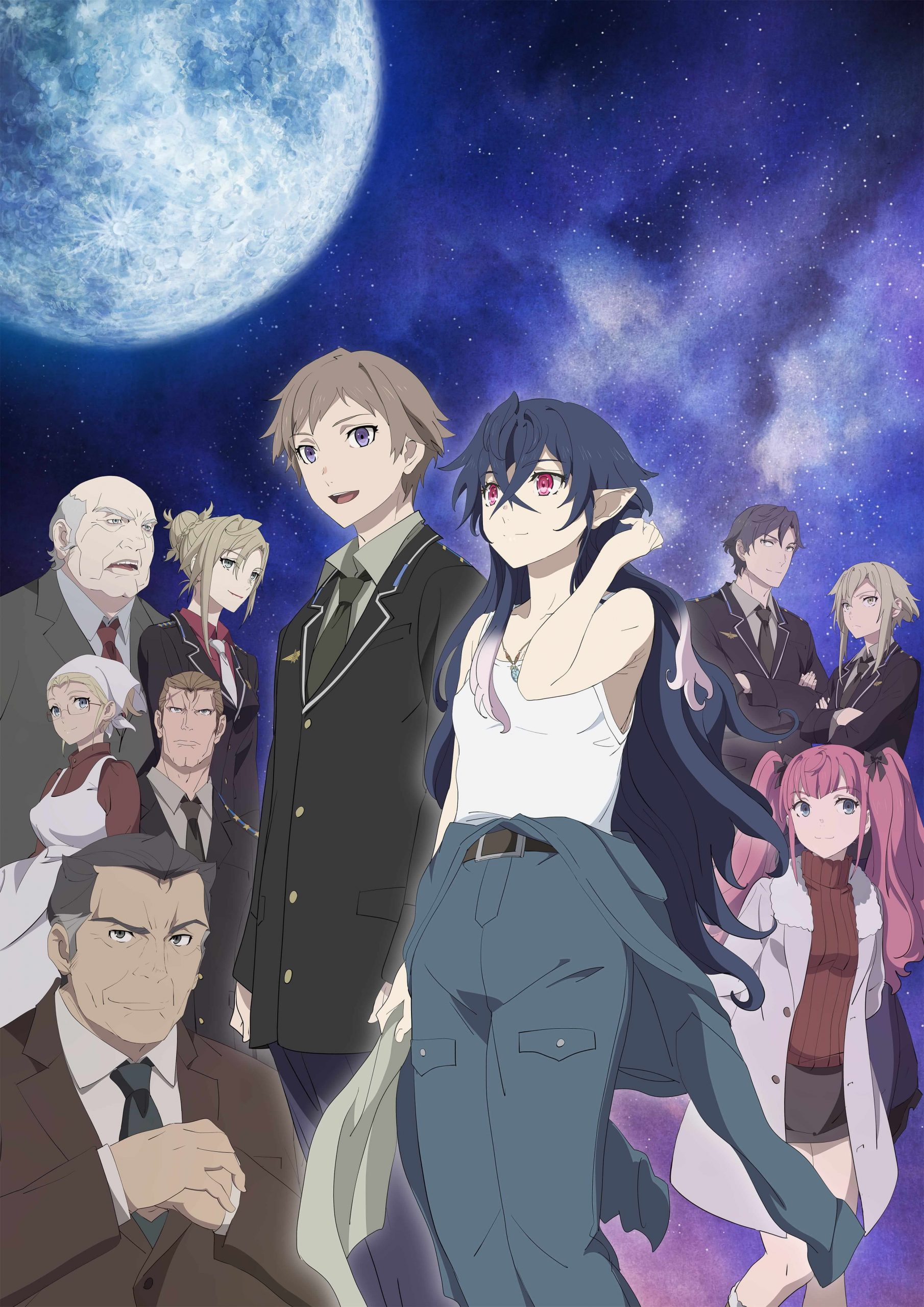 Tsuki to Laika to Nosferatu Archives - Adala News